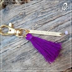 מחזיק מפתחות עם חריטת פסוק