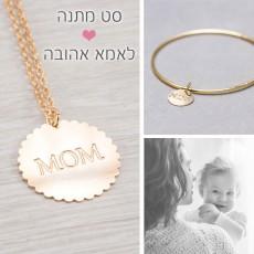 מארז מתנה לאמא