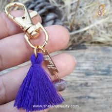 מחזיק מפתחות עם חריטת ברכה