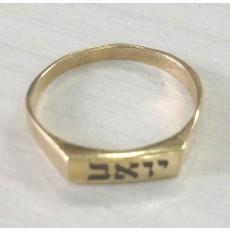 טבעת חריטה שחורה