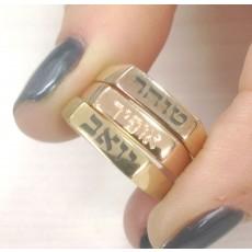 טבעת חריטה דקה