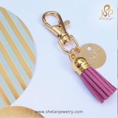 מחזיק מפתחות עם חריטת Love