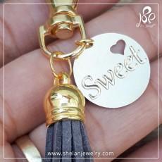 מחזיק מפתחות עם חריטת Sweet